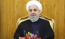 الأمم المتحدة: توقعات بدعوة روحاني للاستقرار الإقليمي وحرية الملاحة