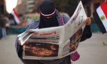 الصحف المصريّة وتحولها نحو الرقمنة: الشكل على حساب الفحوى؟