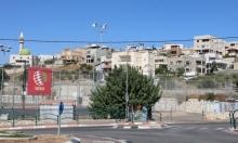 عيلبون: إصابة خطيرة واعتقال مشتبهين في شجار