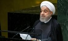 في ظل العقوبات: روحاني يغلق باب المحادثات مع ترامب