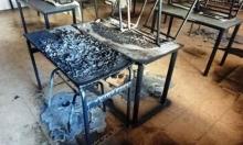 النقب: حريق في ثانوية السيد
