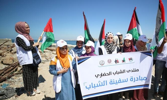 غزة: مبادرة شبابية لتسليط الضوء على واقعهم السيئ