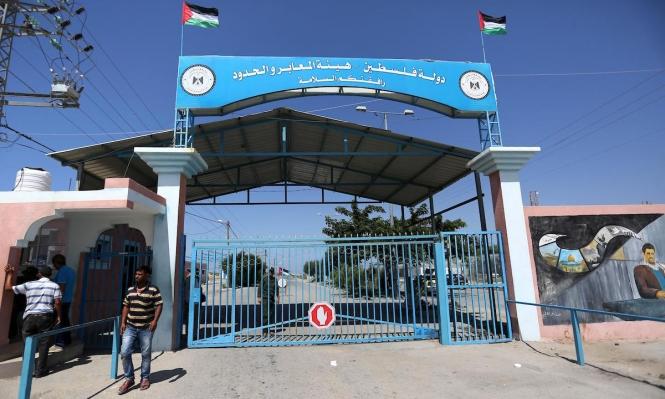 فرض إغلاق شامل على الضفة وغزة بمناسبة الأعياد العبرية