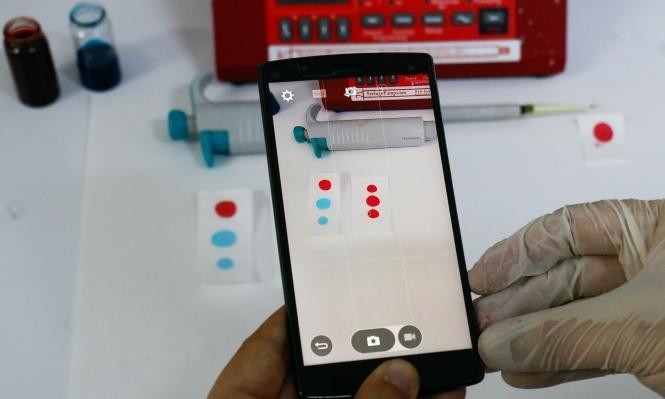 مشروع أممي يوظّف أجهزة الهواتف الذّكية في خدمة الصّحّة