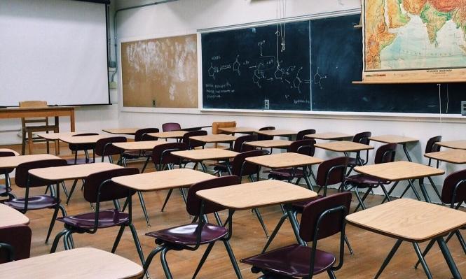 التسرب من المدارس: التلاميذ العرب يسجلون أعلى نسبة