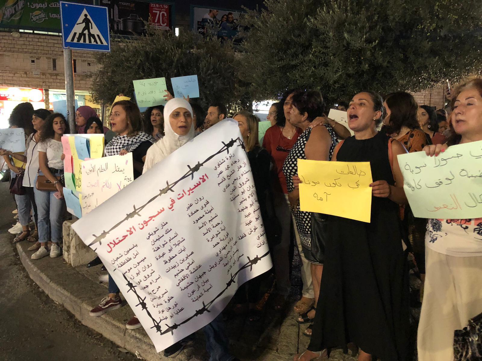 مشاركة واسعة في تظاهرات حراك #طالعات ضد قتل النساء