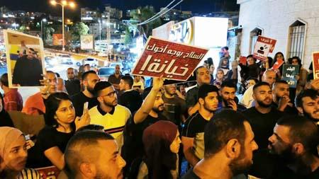 تظاهرة في أم الفحم احتجاجًا على العنف وقرار بلدي بإغلاق مركز الشرطة