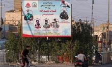 ضابط إسرائيلي: بدأنا نلامس سقف الحرب مع إيران