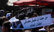 """الاحتلال ينفي اشتراط منح تصاريح لمرضى غزة بعودة أقاربهم """"المخالفين"""""""