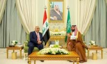 """بن سلمان يبحث مع رئيس الوزراء العراقي تداعيات هجمات """"أرامكو"""""""
