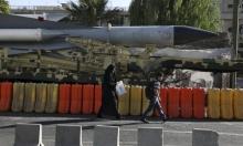 """""""إيران تستخدم أجهزة طرد مركزي متطورة في انتهاك جديد للاتفاق النووي"""""""
