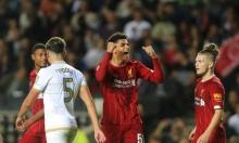 نتائج مباريات كأس الرابطة الإنكليزية: ليفربول ويونايتد إلى الدور الرابع