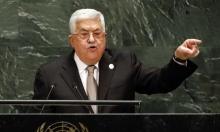 عباس: الاتفاقات مع إسرائيل لاغية إذا ضمت أراضي فلسطينية
