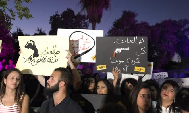 """مظاهرة حراك """"طالعات"""" في حيفا"""
