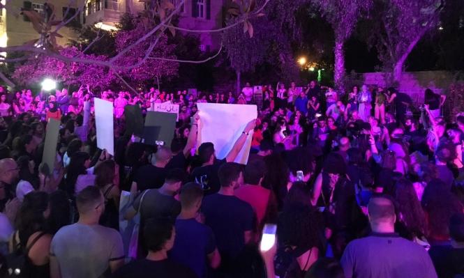 """من تظاهرة """"طالعات"""" في حيفا"""