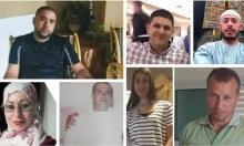 13 عربيا ضحايا جرائم القتل بالبلاد في أقل من شهر