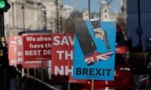 """بريطانيا: سوق العقارات تتأثر سلبا بـ""""بريكست"""""""