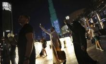 للمرة الأولى: السعودية تعتزم إصدار تأشيرات سياحية