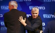استطلاع: غالبية الإسرائيليين يرفضون إجراء انتخابات ثالثة