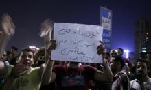 #جمعة_الخلاص: استنفار أمني في القاهرة وواشنطن تحذر رعاياها
