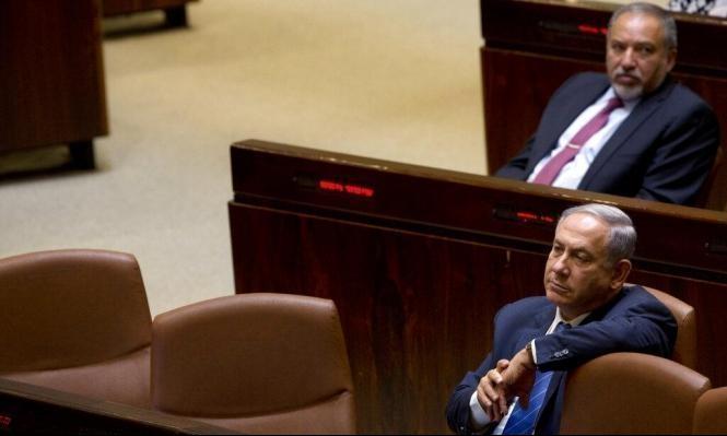 الليكود لليبرمان: انضم لحكومة نتنياهو واحصل على تناوب