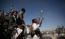 """الحوثيون: """"حاصرنا فصيلًا عسكريًّا سعوديا وأسَرنا آلافًا"""""""