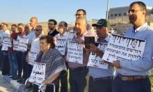 كفر كنّا: وقفة احتجاجيّة على تقصير الشرطة بمحاربةالعنف والجريمة