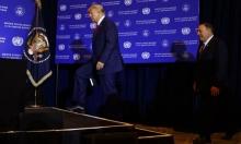 عزل ترامب: استقالة مبعوثه لأوكرانيا واستدعاء بومبيو