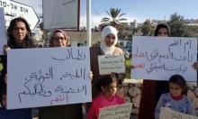 أم الفحم: إلغاء إضراب الأحد وخطوات احتجاجيّة بباقي الأسبوع