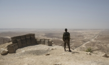 شظايا القصف المصري في سيناء تصل أشكول