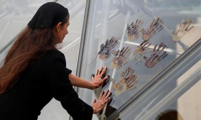 """ناشطون يصفون الشركة الراعية لمتحف اللوفر بذات """"الأيدي القذرة"""""""
