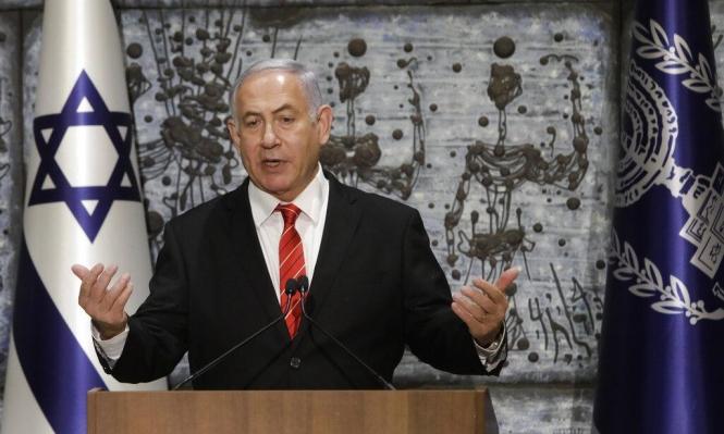 استطلاع: غالبية تعتقد أن على نتنياهو التنازل عن رئاسة الحكومة