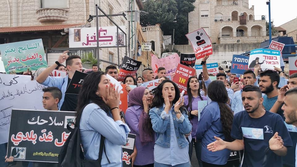 أم الفحم: طلاب المدارس ينظمون وقفة احتجاجية أمام مركز الشرطة