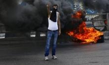 احتجاجات في العاصمة اللبنانية بسبب الوضع الاقتصادي المتدهور