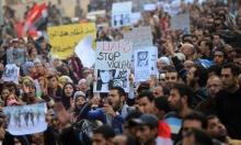 القمع يغذي المظاهرات المطالبة برحيل السيسي