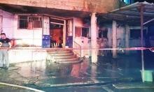 جديدة المكر: إخلاء مبنى إثر حريق