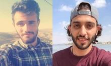 رجّعوا ولادنا: زارا مصر للمشاركة في ورشة إخراج... فاتهما بالمؤامرة