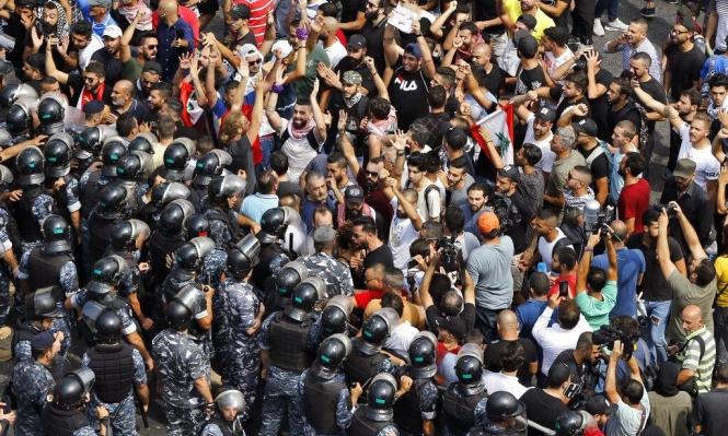 لبنان: المئات يتظاهرون ضد تردي الأوضاع الاقتصادية