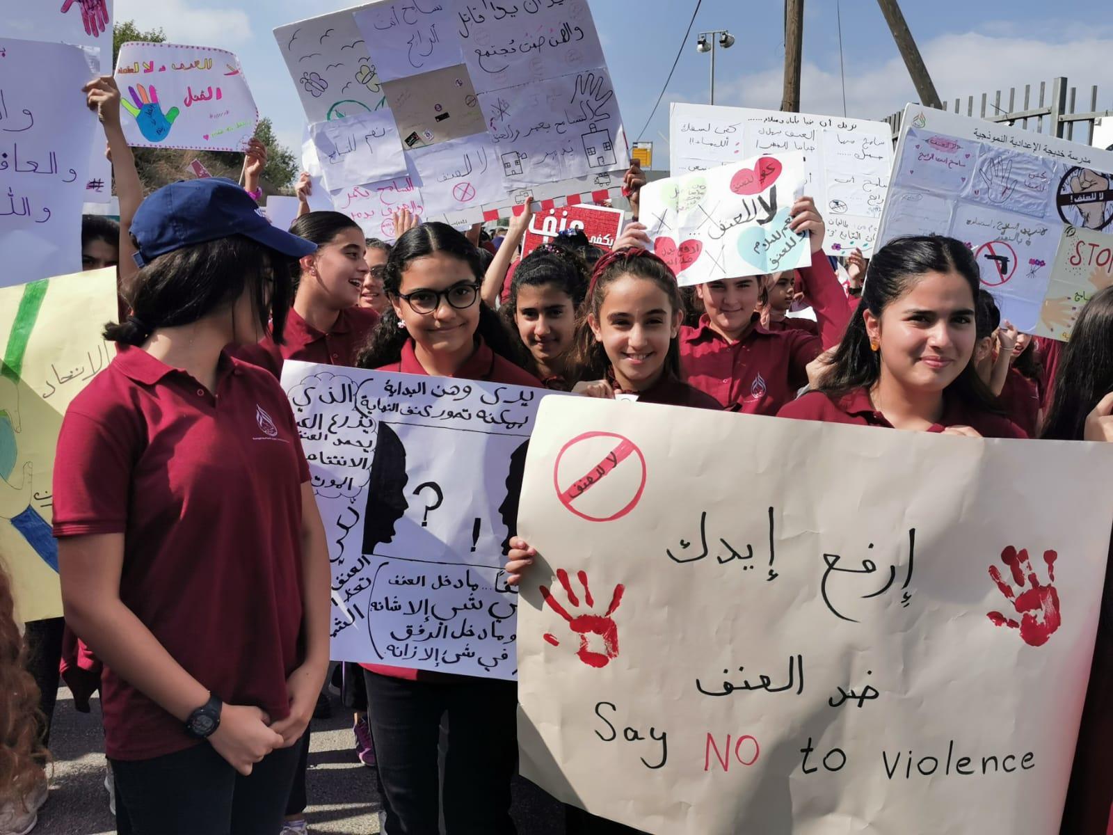 طلاب أم الفحم ينتفضون ضد العنف والجريمة