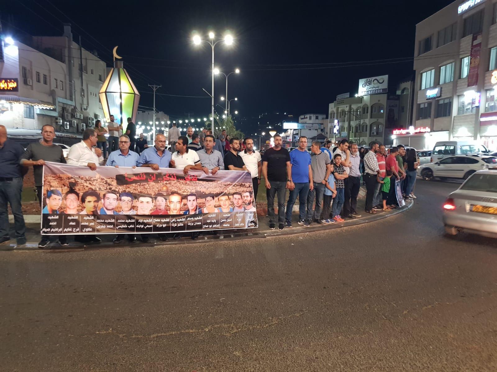 مسيرة في عرابة عشية الذكرى الـ19 لهبة القدس والأقصى