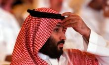 السعوديّة العظمى... السعوديّة الهشّة