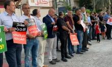 أم الفحم: تظاهرة وخيمة اعتصام أمام مقر الشرطة