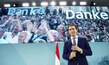 النمسا: المحافظون يتقدمون بالانتخابات واليمين يتراجع
