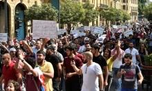 """لبنان: العقوبات الأميركية و""""تهريب"""" الدولار تسببا بضعف العملة المحلية"""