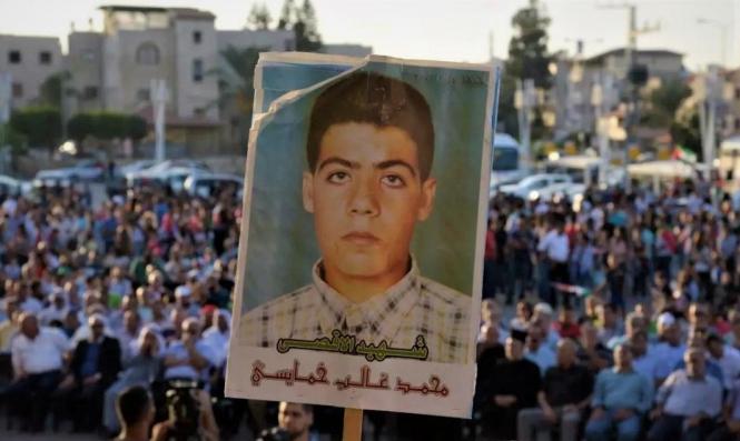 عن مشهديّة لجان التحقيق في إسرائيل: بناء قضية ضد المواطنين العرب عبر