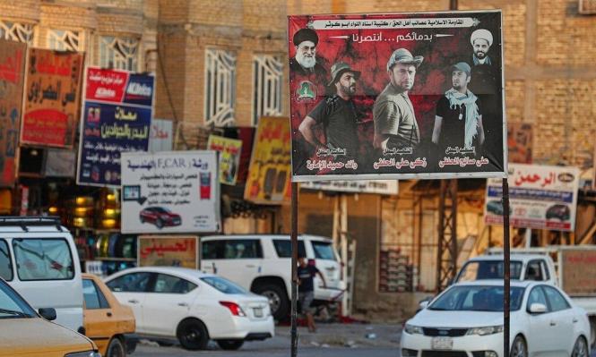 رئيس وزراء العراق: التحقيقات تؤكد مسؤولية إسرائيل عن استهداف مواقع للحشد