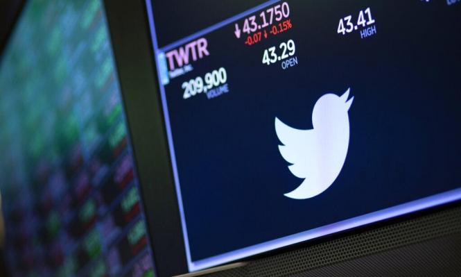 """رئيس قسم الشرق الأوسط بـ""""تويتر"""" يعمل بوحدة عسكرية بريطانية"""