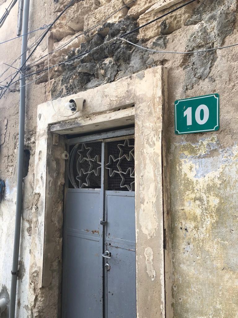 مدخل البيت (عرب ٤٨)
