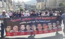سخنين: مسيرة محلية في ذكرى هبة القدس والأقصى