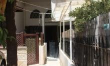 يافا: عائلة تشتري نصف منزلها من السلطات الإسرائيلية